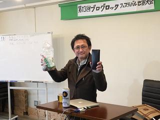 第4走者 鈴木圭介さん