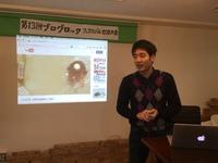 第2走者 佐々木敦斗さん「兵庫県福崎町のカッパの話」