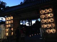松島、夜の紅葉ツアー。 2013/11/19 07:15:00