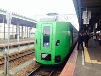 函館トリップ-① 2014/05/22 07:27:00