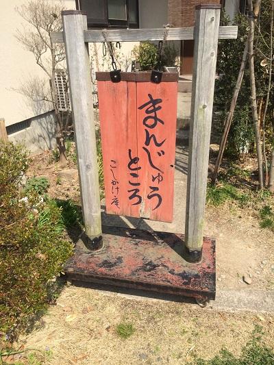 山形への旅☆