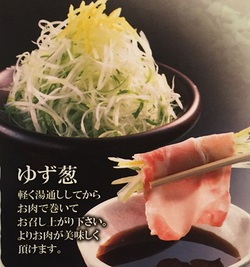ねぎ鍋(´∀`)ノ