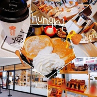 THE MOST BAKERY & COFFEE◟(ˊ꒵ˋ∗)◜∗.♪