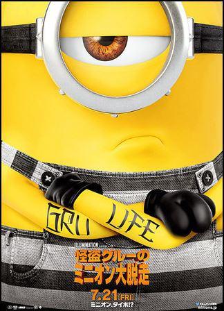 """世界中で愛される黄色いキュートな""""あいつら""""♡"""