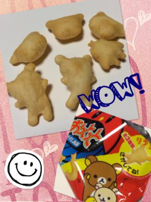 リラッ(´ ・(ェ)・` )クマ~