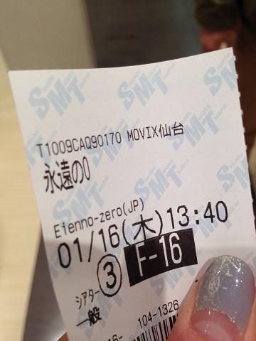 久々の映画鑑賞(*^^)v