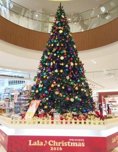 ☆ララ♪クリスマス☆