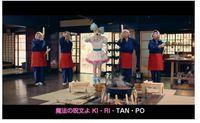 MOFU MOFU☆DOGS( `ー´)ノ