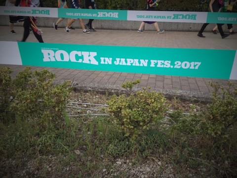 ☆ROCK IN JAPAN☆