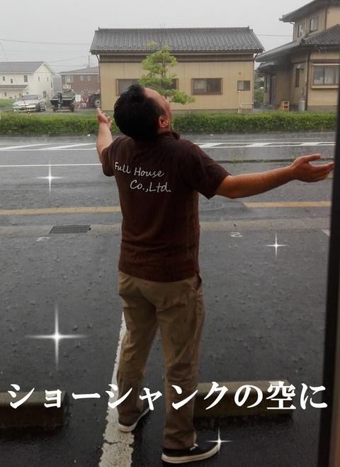 星野珈琲♪