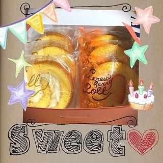 ☆ネイル&ケーキ☆