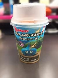 かいしんのいちげき(´∀`)ノ