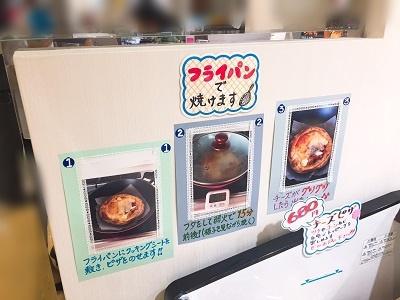 お釜ピザ(´∀`)ノ