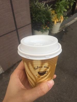楓屋コーヒー(´∀`)ノ