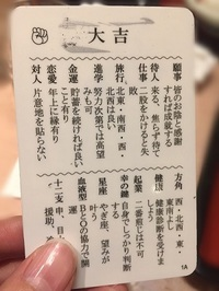 おみくじ(´∀`)ノ