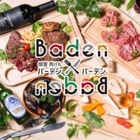 お肉とビール(*´∨`*)♡