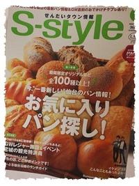 ◆パン屋さん◆