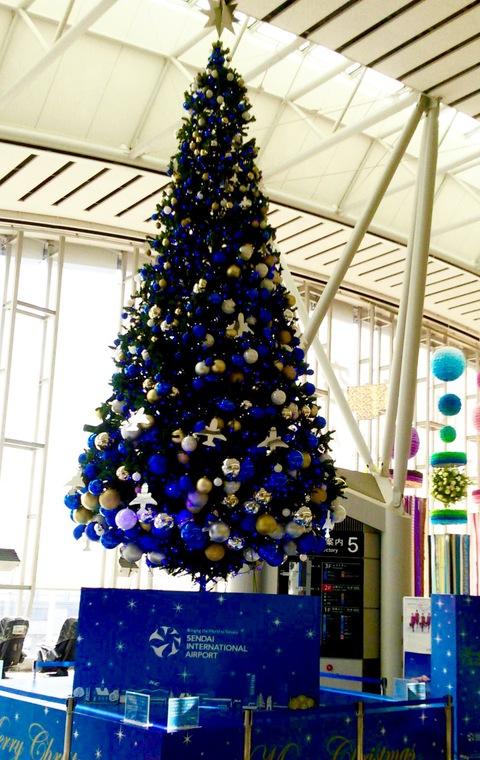 仙台空港★