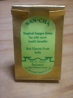 インドの緑茶 (携帯) 若旦那さんへ