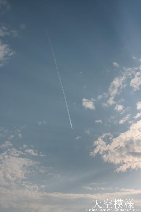 天空模様「毎日が散歩日和」/一覧更新