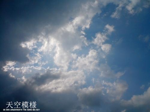 天空模様/葉月#3