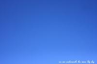 天空模様/「いい色☆2周年記念」メッセージ集