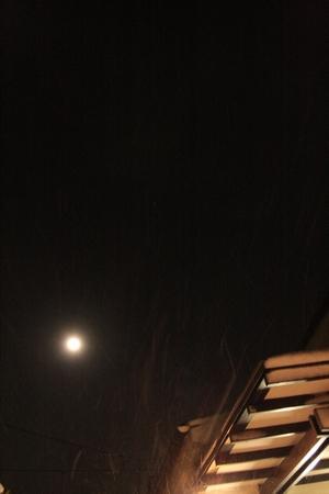 天空模様 「吹雪く大地を見守るように」