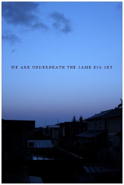 天空模様*回想