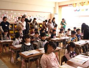 湊小学校訪問(その2)