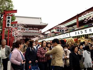 東京観光(午後の部)