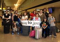 4月12日日本到着、13日東京見物(午前の部)