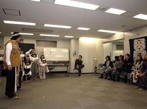アイヌ文化交流センター、訪問