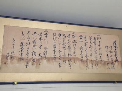 気仙沼ノート 2冊目。
