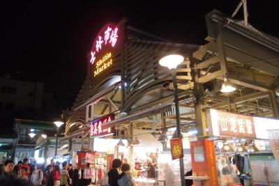 台湾で屋台三昧。