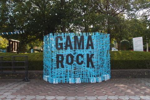 GAMA ROCK。