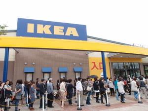 IKEAへGO。