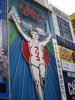 再会の旅 最終話~大阪編~