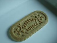 トラピストクッキー。