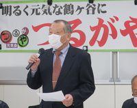つるがや元気会NEXT50鶴ケ谷団地再生委員会開催