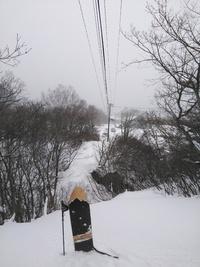 雪板チャレンジ