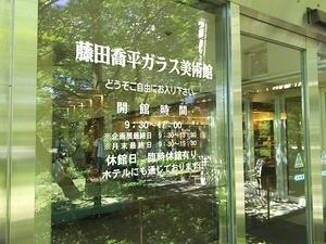 明日9/27まで松島でサンドブラスト体験