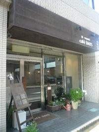 和-nagomi-caf'eDAYS