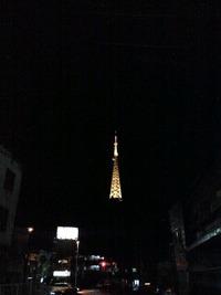 八木山に灯り