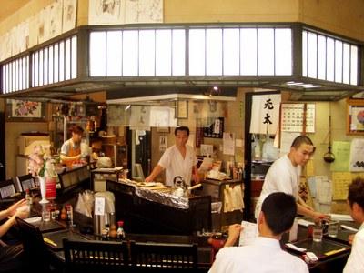 牛たん焼の店 元太(げんた)