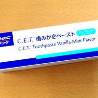 ビルバック歯磨きペーストがついに入荷ヽ(^o^)丿
