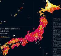 日本に原発をつくってはいけないのではないでしょうか  なぜなら...