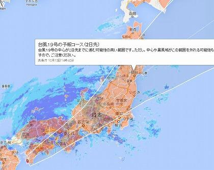 心配な台風19号、仙台を真上通過!?