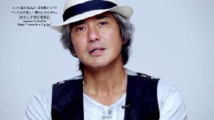 長澤まさみさんなど有名18人出演のペットの命の大切さを訴える動画