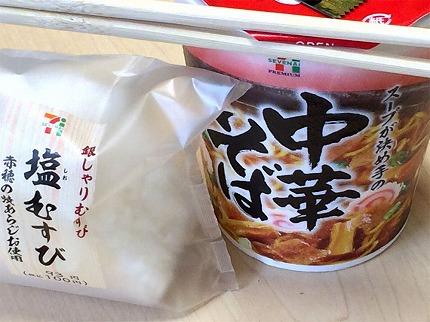 このカップ麺...美味しい*^^*