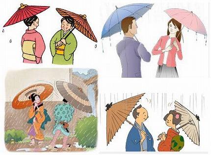 傘かしげ~療法食~ケーキ~福袋~撮影~BGM~ふろく